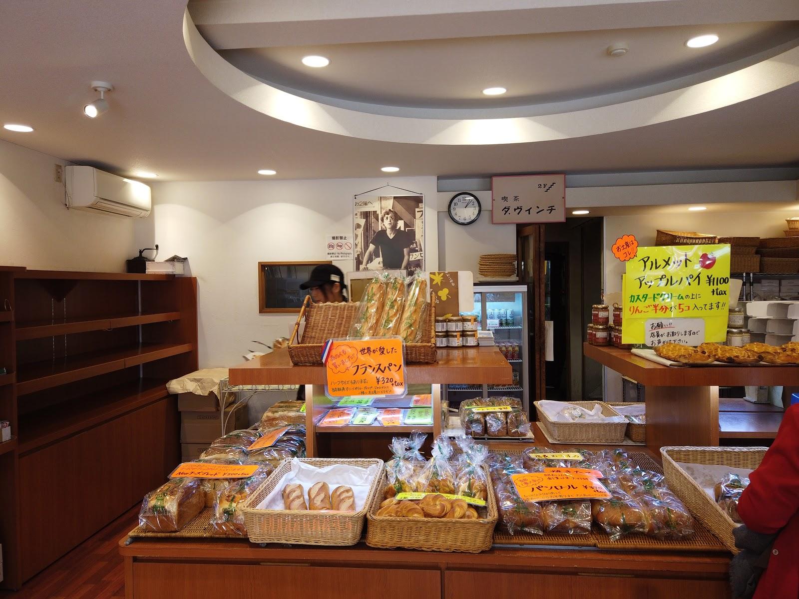 Karuizawa French Bakery Must Eat