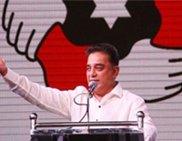 In Puducherry, Kamal Haasan Launch His Party Today (30th Jan 2019)