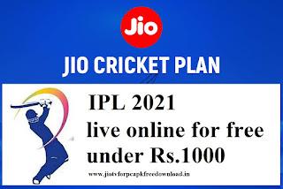 Jio Plans To Watch IPL Live Online
