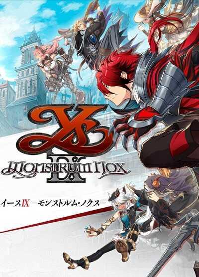โหลดเกมส์ [Pc] Ys IX: Monstrum Nox