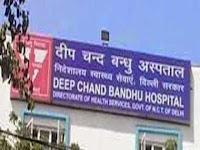 Deep Chand Bandhu Hospital Recruitment 2016