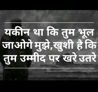 miss you shayari image