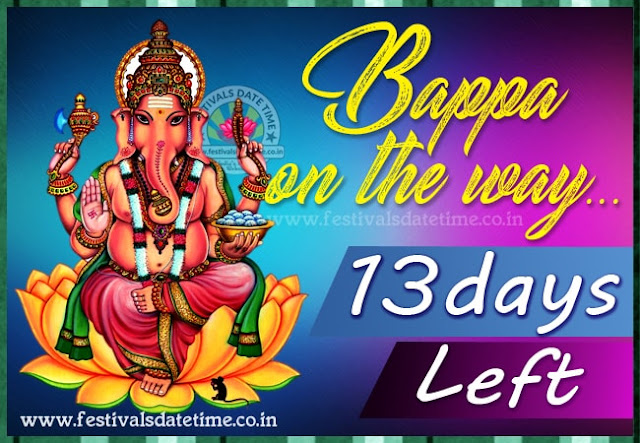 Ganesh Chaturthi Puja 13 Days Left Wallpaper