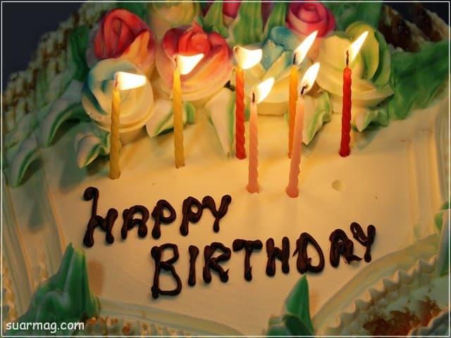 صور عيد ميلاد 4   Birthday Photos 4