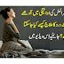 treatment of migraine headache at home | Adhay sar kay dard ka ilaj