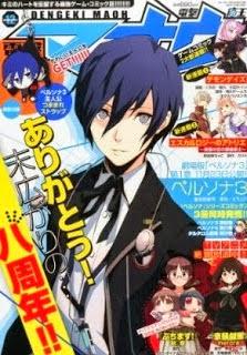 Dengeki Maoh 2013-04~12 [電撃マオウ 2013年04~12月号 Complete]