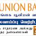Vacancies in UNION BANK