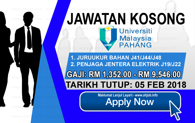 Jawatan Kerja Kosong Universiti Malaysia Pahang - UMP logo www.ohjob.info februari 2018