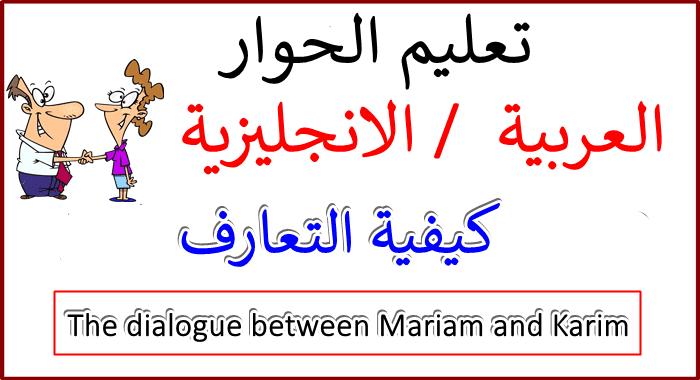 رجس سحر عيد الشكر قصة في اللغة الانجليزية عن الملابس Comertinsaat Com