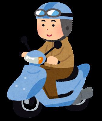 スクーターに乗っている人のイラスト