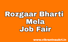 Rozgaar Bharti Mela On 05-02-2020 | District Employment Exchange Office, Tapi-Vyara:
