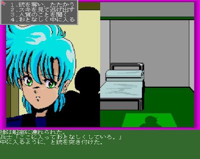 bluewind02.jpg
