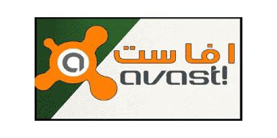 تحميل برنامج حماية من الفيروسات للكمبيوتر عربى مجانا