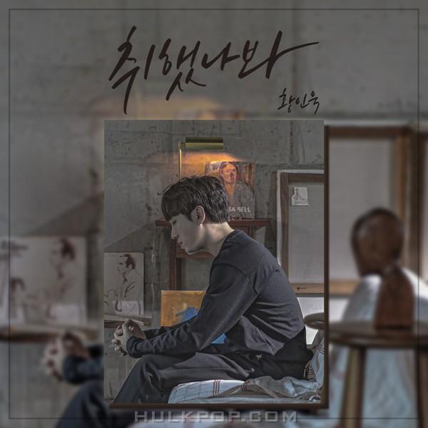 Hwang In Wook –  I think, I`m drunk – Single