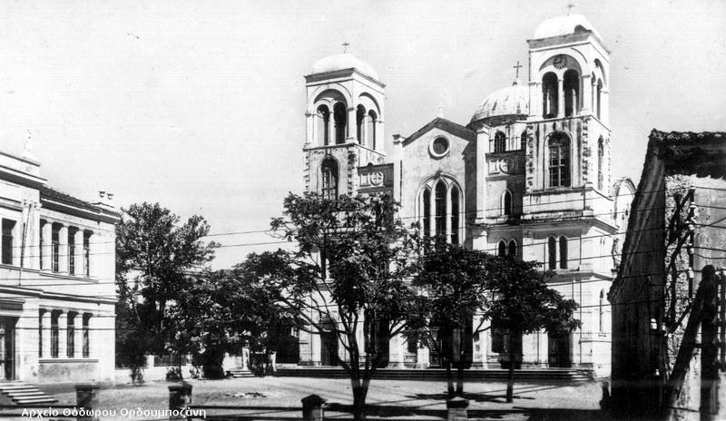 140 χρόνια Μητροπολιτικός Ναός Αγίου Νικολάου Αλεξανδρούπολης