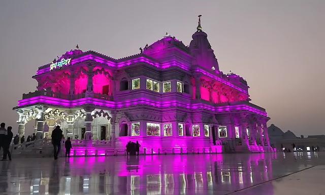 Prem Mandir Vrindavan changing light Night View image