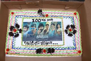 Dharmadurai 100 Day Celebrations and Studio 9 Music Launch Stills  0027.jpg