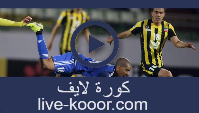 مشاهدة مباراة سباهان اصفهان والنصر بث مباشر لايف