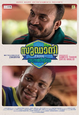 Sudani from Nigeria 2018 Malayalam 480p ORG DVDRip 400MB With Bangla Subtitle