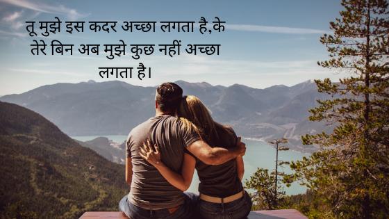Love Status Facebook Hindi