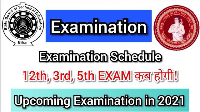 SBTE Notice & Bihar Board Examination Schedule