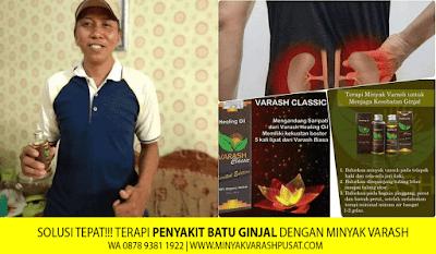 Testimoni Minyak Varash Untuk Ginjal