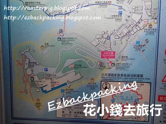 日月潭環湖步行地圖