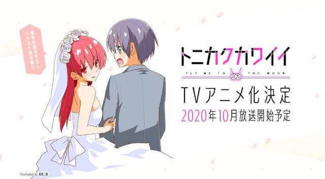 anime fall terbaik 2020