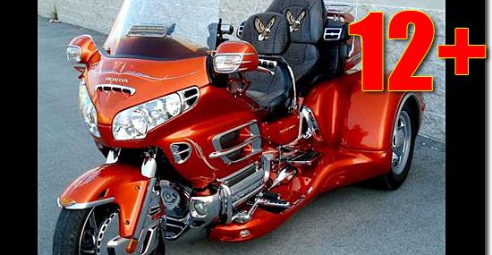 Moto ou tanque - Espante-se com os triciclos mais bizarros do mundo - Capa 2