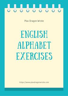 English Alphabet Exercises Logo