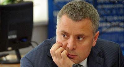 НАЗК наказала усунути Вітренка з посади голови Нафтогазу
