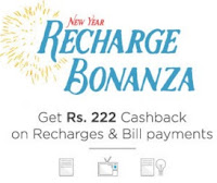 Paytm Recharges & Bill Payments NewYear