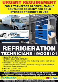Refrigeration Technicians jobs in UAE