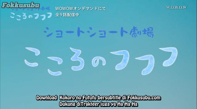 Kokoro no Fufufu (2021) (Yamasaki Ten Sakurazaka46) Full Episode (1-9 Episode)  Subtitle Indonesia