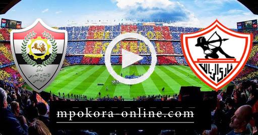 مشاهدة مباراة الزمالك والانتاج الحربي بث مباشر كورة اون لاين 13-09-2020 الدوري المصري
