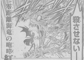 Black Clover manga 255 spoiler