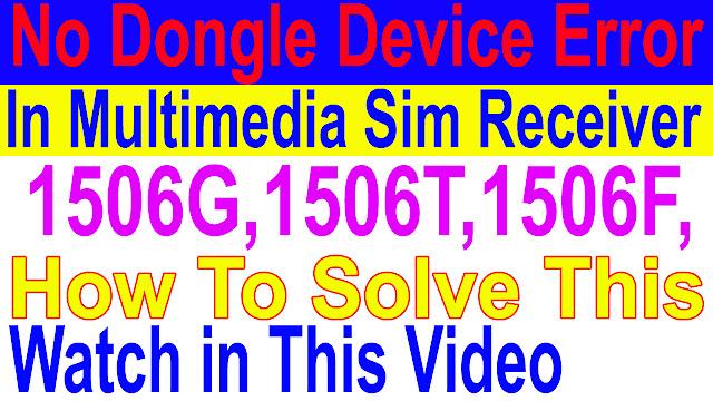 No Dongle Device Error In Multimedia Sim Receiver 1506G,1506T,1506F