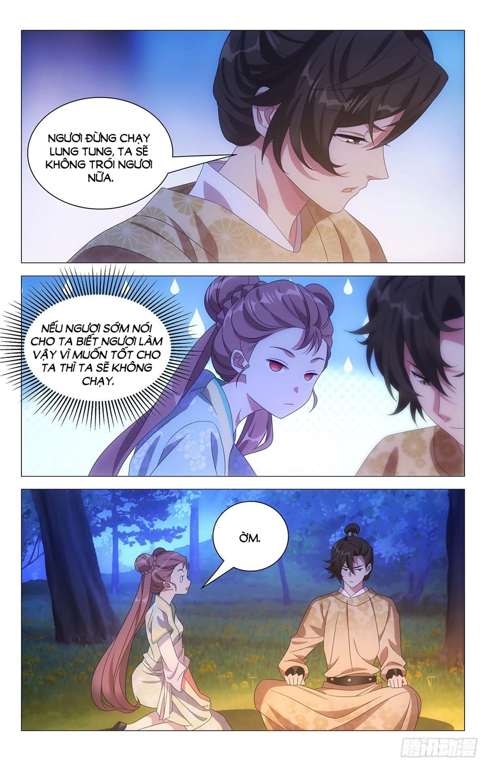 Tướng Quân! Không Nên A! Chapter 21 - Trang 17