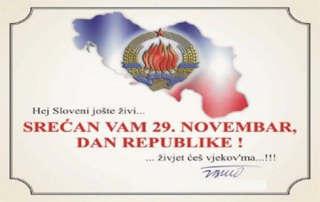 Dan Republike – praznik države koje odavno nema