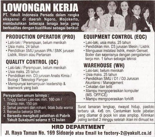 Lowongan Kerja Pabrik Mojokerto Loker Lowongan Kerja Terbaru September 2016 Lowongan Kerja Yakult Indonesia Terbaru Oktober 2014
