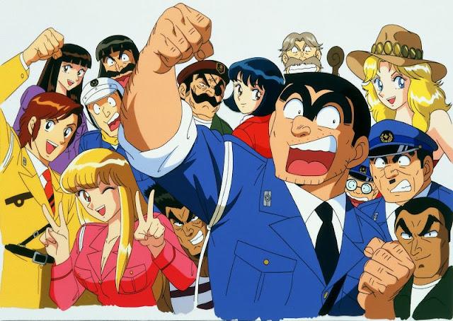 KochiKame - bohaterowie mangi i anime