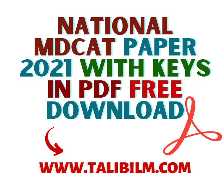 MDCAT Paper 2020 Pdf Download