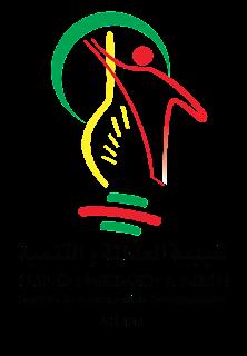 قصاصة صحفية حول أكاديمية اعداد القادة لشبيبة المصباح بجهة البيضاء سطات
