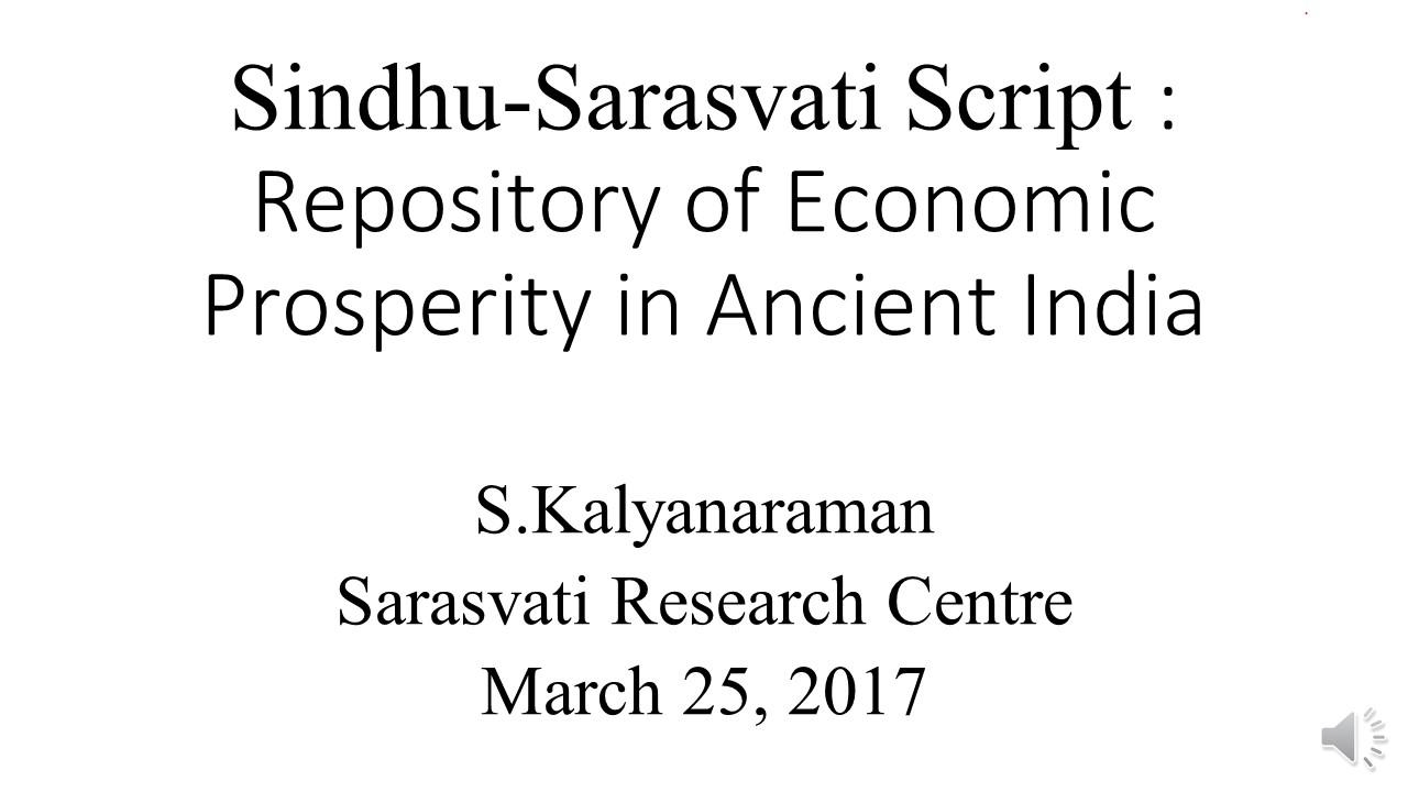 Bharatkalyan97: March 2017