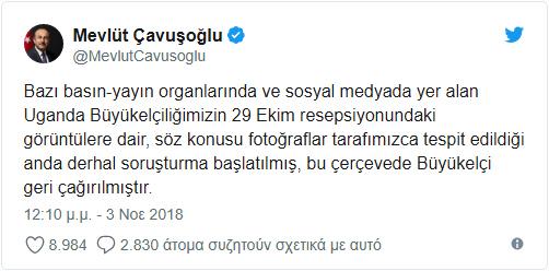 Mevlut Cavusoglu - twitter