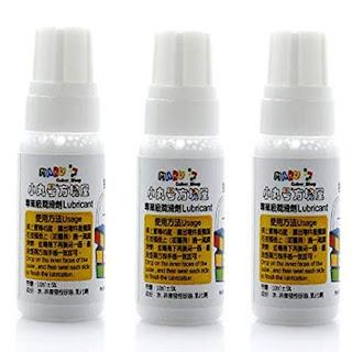 Maru water-based lube