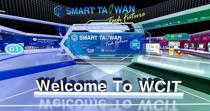 Taiwan Excellence WCIT 2020-Showcasing Smart Products