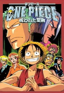 One Piece Movie 5 - Norowareta Seiken Subtitle Indonesia