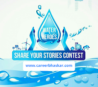 https://www.careerbhaskar.com/2019/09/Water-Heroes-Share-Your-Stories-Contest.html