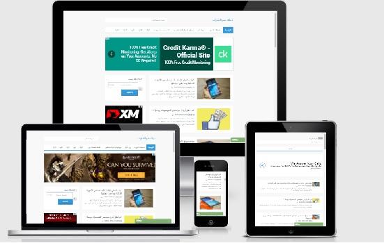 موقع يخبرك هل موقعك متوافق مع جميع الأجهزة أم لا  Am i responsive
